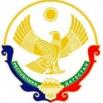 герб.png